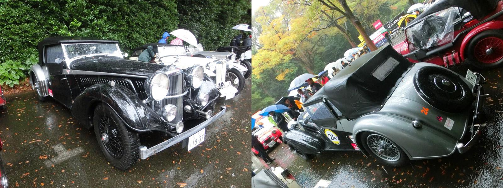 大雨の中でのスタート(10月25日 東京原宿明治神宮)